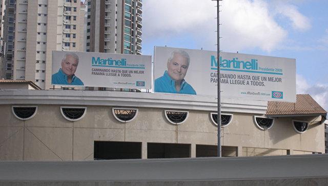 ВСША схвачен прошлый президент Панамы Рикардо Мартинелли