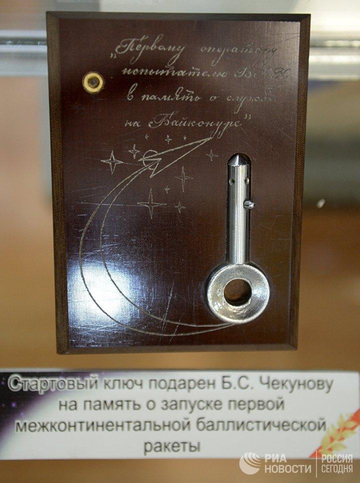 Стартовый ключ с запуска первой межконтинентальной баллистической ракеты в музее истории космодрома Байконур