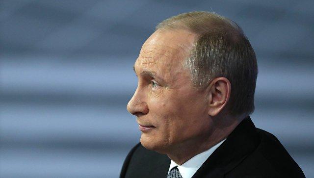 Владимир Путин рассказал о новом виде выплат для молодых семей