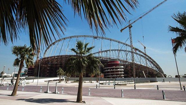 Строительство стадиона Халифа в Дохе к чемпионату мира по футболу 2022 года. Архивное фото