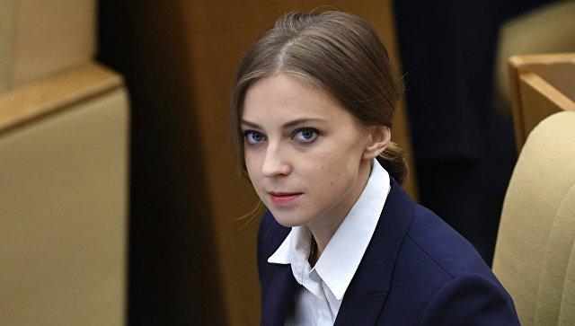 Наталья Поклонская на заседании Государственной Думы. Архивное фото
