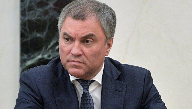 Володин позитивно оценил совещание спикеров парламентов стран Евразии