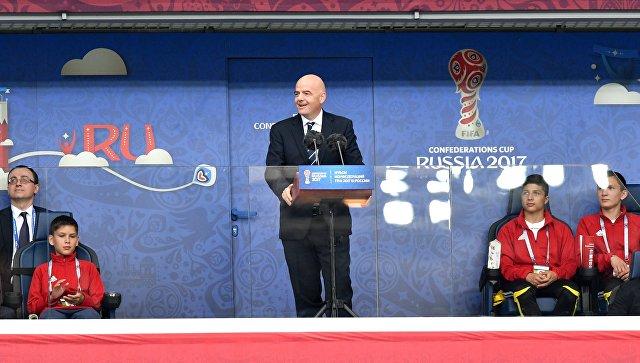 Путин поблагодарил ФИФА запомощь ворганизации Кубка конфедераций