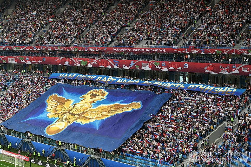 Болельщики перед началом матча Кубка конфедераций-2017 по футболу между сборными России и Новой Зеландии в Санкт-Петербурге. 17 июня 2017