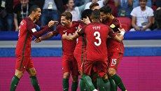 Игроки сборной Португалии. Архивное фото