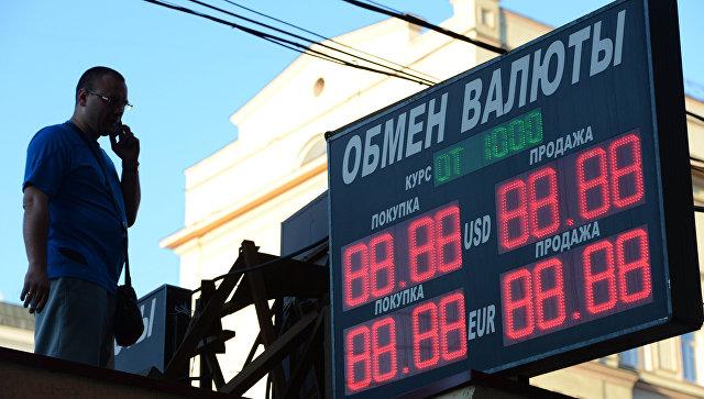 Курс евро превысил уровень в 67 рублей