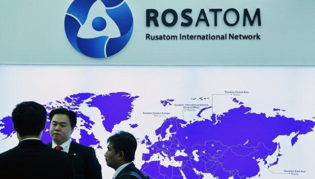 Стенд государственной корпорации по атомной энергии Росатом на IX Международном форуме Атомэкспо в Москве. Архивное фото