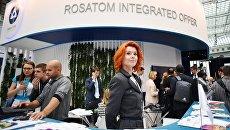 На Международном форуме Атомэкспо. Архивное фото