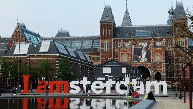 Государственный музей Голландии - Рейксмузеум. Архивное фото