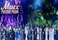 Конкурсантки на всероссийском конкурсе красоты Мисс Русское радио в Барвиха Luxury Village в Москве