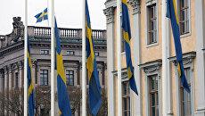 Здание Министерства иностранных дел Швеции. Архивное фото