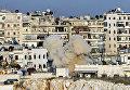 Обстрел жилого квартала Алеппо из установки для стрельбы газовыми баллонами. Сирия, 18.02.2016