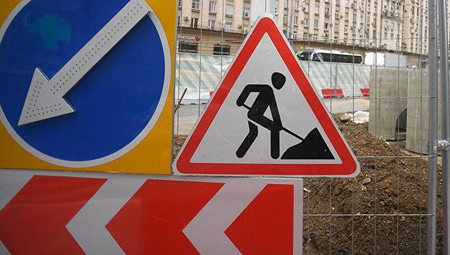 Дорожные работы в Москве. Архивное фото