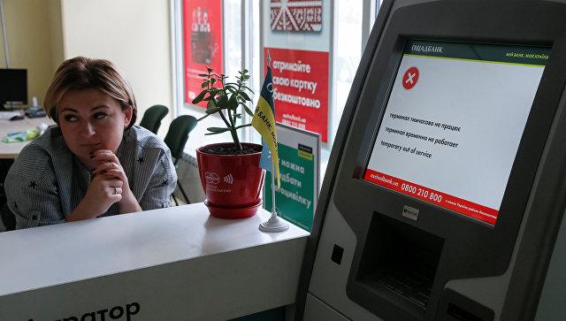 Вышедший из строя банкомат на Украине после кибератаки. 27 июня 2017