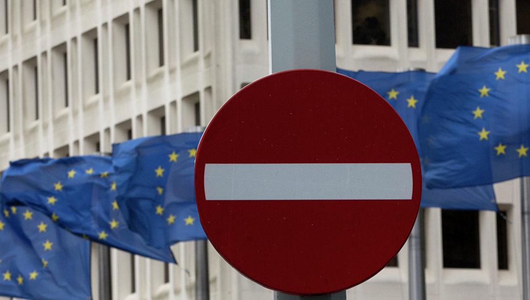 Еврокомиссар назвал условия инвестирования в экономику Украины