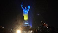 День Конституции Украины. Архивное фото