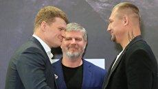 Боксеры Александр Поветкин и Андрей Руденко на пресс-конференции, посвященной предстоящему бою за титул Интернационального чемпиона по версии WBO в супертяжелом весе в Москве