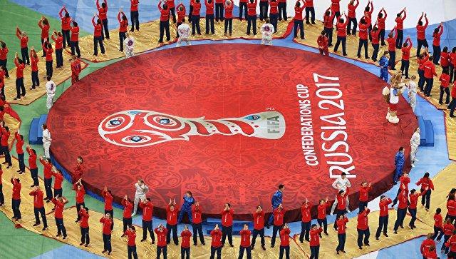 Церемония закрытия Кубка конфедераций-2017 в Санкт-Петербурге.