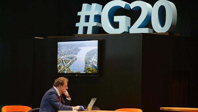 Подготовка к саммиту G20 в Гамбурге. Архивное фото
