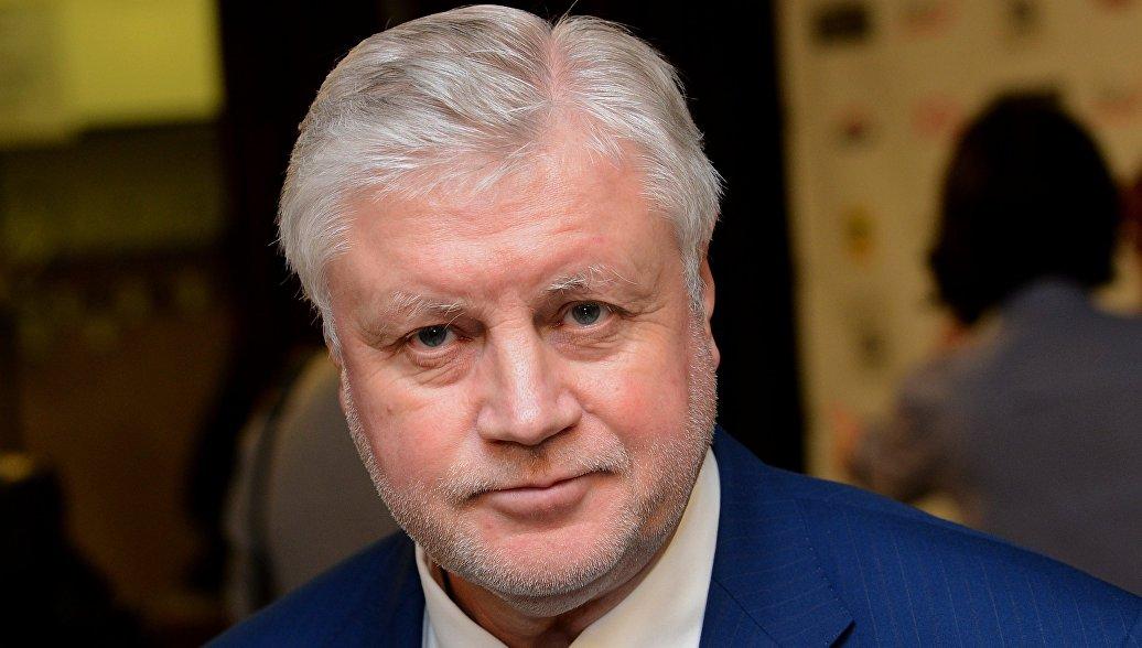 Миронов хочет пригласить Медведева и Набиуллину на заседание Госдумы