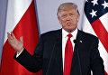 Президент США Дональд Трамп на пресс-конференции с президентом Польши в Варшаве. 6 июля 2017