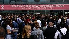 Международная промышленная выставка Иннопром. Архивное фото