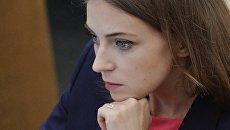 Наталья Поклонская на пленарном заседании Государственной Думы РФ. 12 июля 2017