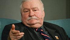 Бывший президент Польши Лех Валенса. Архивное фото