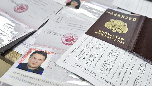 Паспорта граждан Российской Федерации. Архивное фото