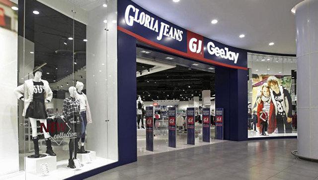 Магазин Gloria Jeans