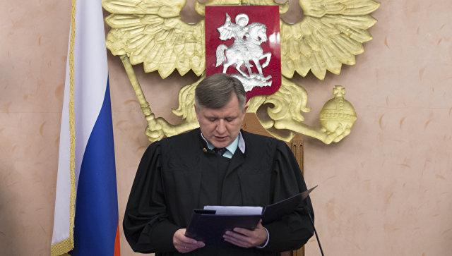 Судья Верховного суда России Юрий Иваненко читает решение в зале суда о запрете Свидетелям Иеговым работать в стране. Архивное фото