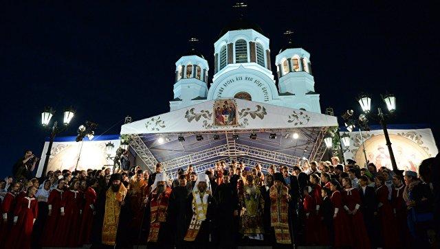 ВЕкатеринбурге почтили память царской семьи Крестным ходом