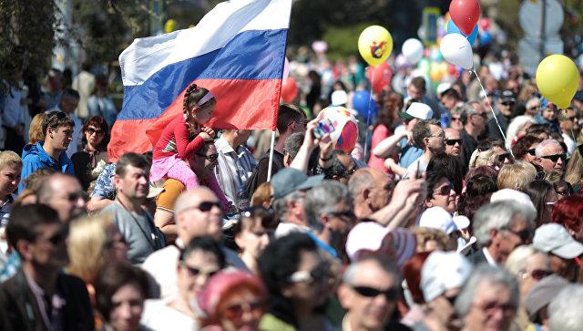 Жители Евпатории с флагом России