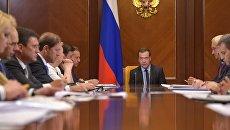 Дмитрий Медведев проводит совещание о расходах федерального бюджета на 2018 год. 17 июля 2017