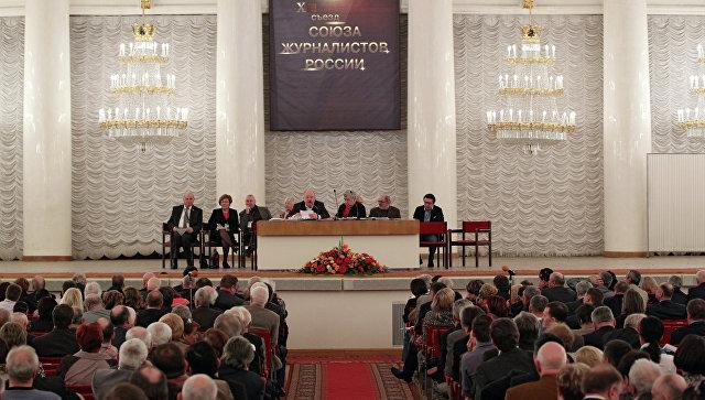 Съезд Союза Журналистов России. Архивное фото