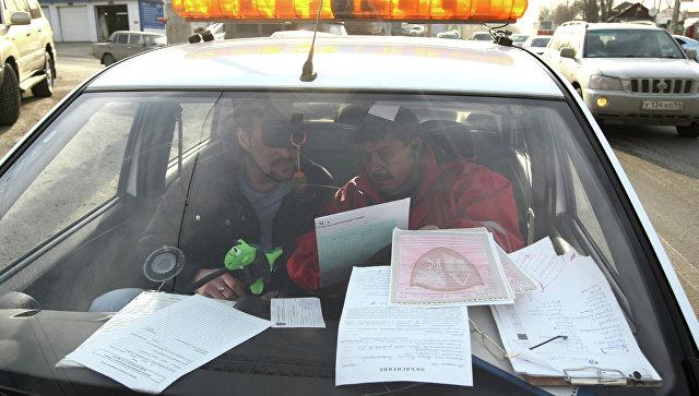 Оформление документов по ДТП без вызова сотрудников ГИБДД. Архивное фото
