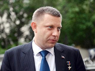 Глава Донецкой народной республики Александр Захарченко . Архивное фото