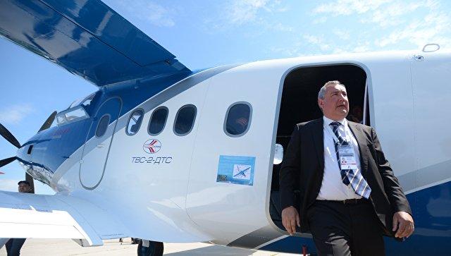Дмитрий Рогозин на Международном авиационно-космическом салоне МАКС-2017. 18 июля 2017