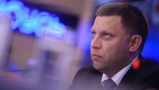 Захарченко не исключил обострения ситуации в Донбассе