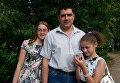 Сергей с дочерями