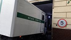Фургон ФСИН у СИЗО № 1 УФСИН России по Москве. Архивное фото