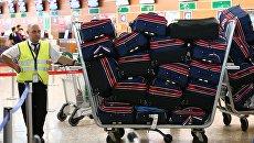 Багаж в аэропорту Шереметьево. Архивное фото