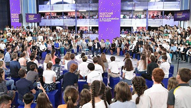 Путин считает, что молодежь до 14 лет может заниматься бизнесом