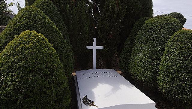 Parisien: воФранции осквернили могилу маршала Петена, возглавлявшего руководство Виши