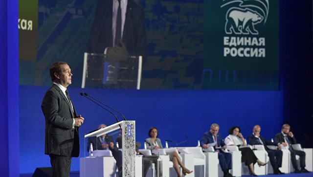 """""""Единая Россия"""" предложит план развития страны до 2030 года к октябрю"""