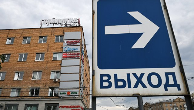 В столицеРФ эвакуированы неменее восемьТЦ из-за угроз взрыва