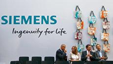Штаб-квартира компании Siemens в Мюнхене. Архивное фото