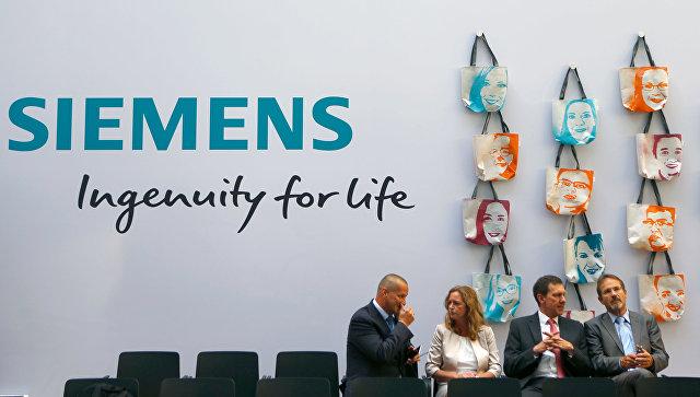 Измагазинов может пропасть бытовая техника Siemens иBosh