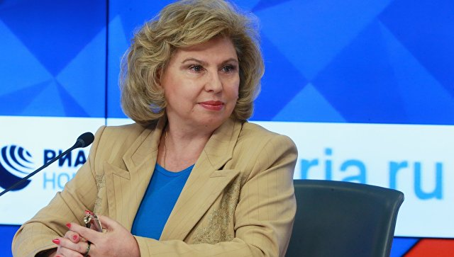 Уполномоченный по правам человека в РФ Татьяна Москалькова. Архивное