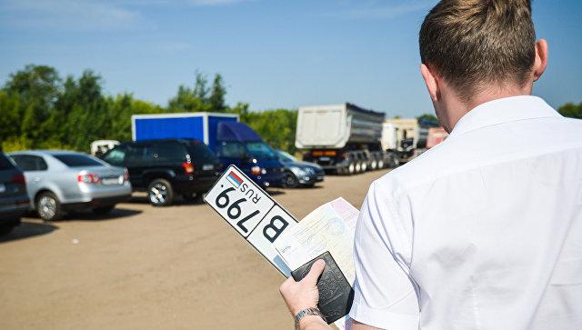 Автовладелец, получивший номерной знак с новым кодом региона 799 в ГИБДД по Москве. 27 июля 2017